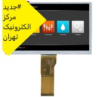 LCD N94 7 inch