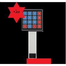 KeyPad 4*4