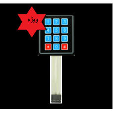 Keypad 3*4