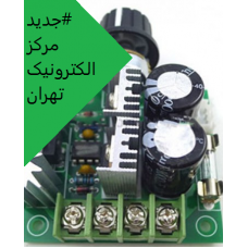 Driver motor PWM 10A