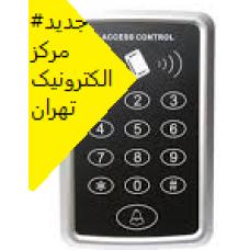 T11 RFID